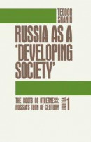 Russia as a Developing Society -- Bok 9781349178827